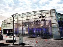 В Донецке открылся новый концептуальный дилерский центр Infiniti