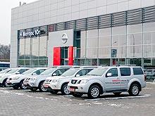 АГ «Актив» открыла в Украине крупнейший концептуальный дилерский центр Nissan