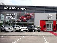 В Полтаве открылся новый дилерский центр Nissan