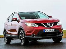 В Украине существенно снижены цены на Nissan Qashqai