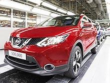 Новый Nissan Qashqai достиг объемов производства 500 тыс. шт. за рекордное время