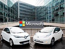 Renault-Nissan будет разрабатывать технологии автономного управления совместно с Microsoft