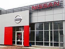 В Cумах открылся новый дилерский центр Nissan