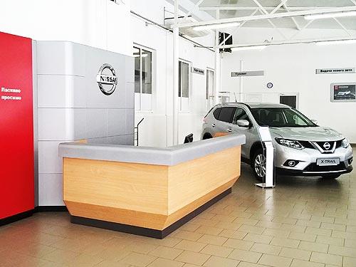 Nissan ищет официального дилера в Кировоградской области