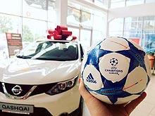 В Киеве Nissan покажет Финал Лиги чемпионов 2016/2017