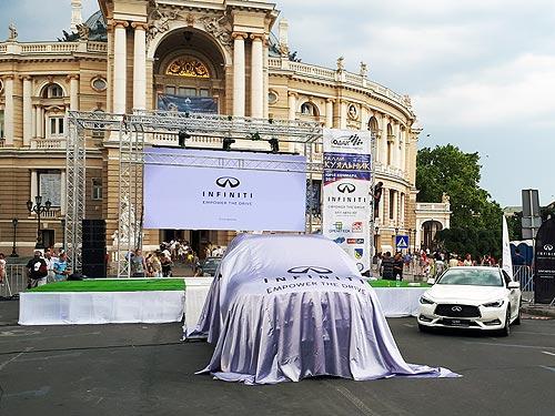 На ралли «Кубок Лиманов» в Одессе презентовали обновленный внедорожник Infiniti QX80