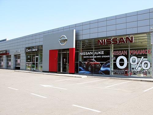 В Украине назвали лучшего дилера Nissan