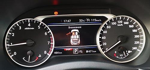Все подробности о новом Nissan Juke. Новинка уже в Украине! - Nissan
