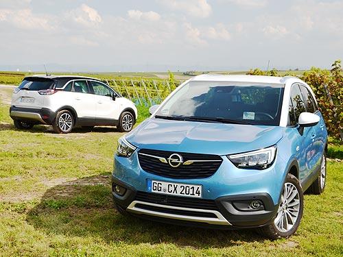 Чем Opel Crossland X собирается побеждать Nissan Juke. Наш репортаж - Opel