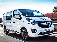 В Украине начали принимать заказы на New Opel Vivaro Sport - Opel
