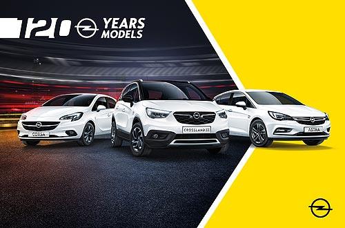 Знаете ли вы историю Opel? Тест к 120-летию немецкой марки - Opel
