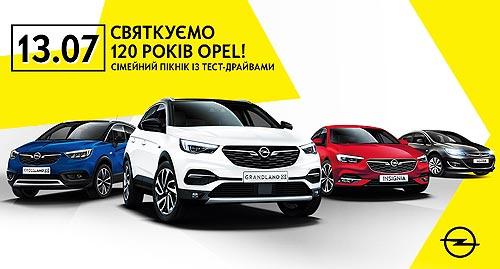 В честь 120-летия бренда в дилерских центрах Opel пройдет «День открытых дверей»