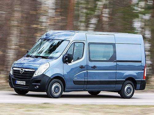 Фургон Opel Movano доступен в эксклюзивной версии
