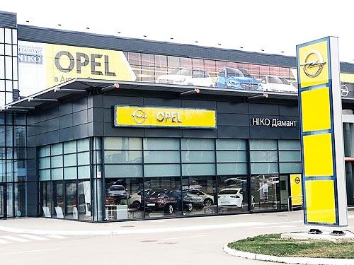 В Киеве открылся первый на левом берегу дилер Opel