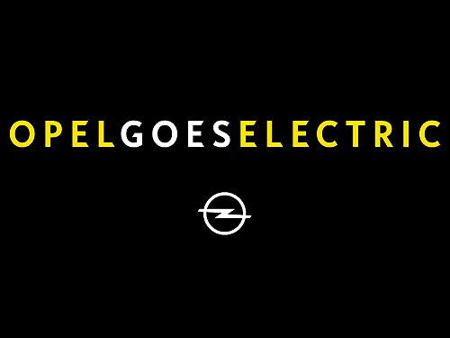 Opel выпустит еще одну электрическую модель