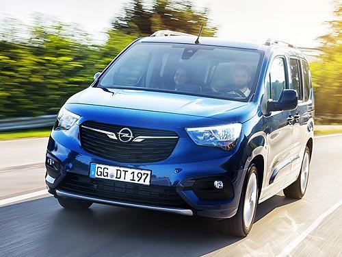 В Украине объявлены цены и начали принимать заказы на 7-ми местный минивен Opel Combo Life