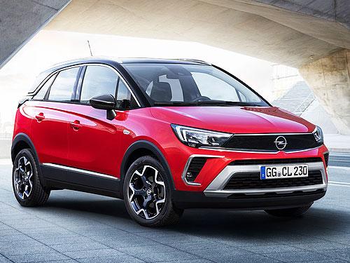 В Украине стартуют продажи обновленного кроссовера Opel Crossland 2021. Объявлены цены