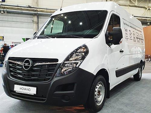 Opel презентует обновленную коммерческую линейку на выставке COMAUTOTRANS - Opel