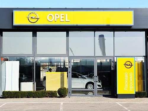 В Черкассах открыт новый дилерский центр Opel - Opel