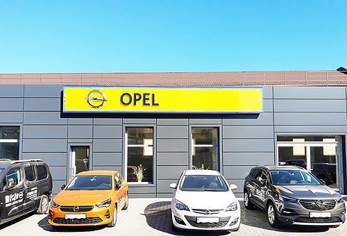 В Одессе открылся новый дилерский центр Opel