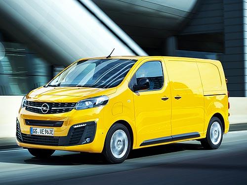 OPEL выводит на рынок новый полностью электрический фургон OPEL Vivaro-e
