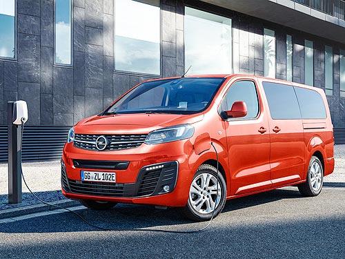 У Opel Zafira Life появится электрическая версия