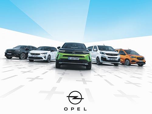 OPEL фиксирует небывалый рост продаж в Украине в 2021 году