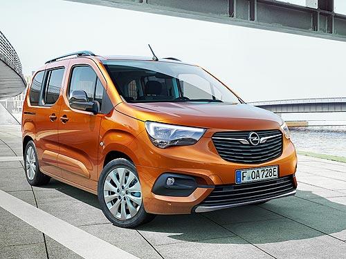 Каким будет новый электрический Opel Combo-e Life