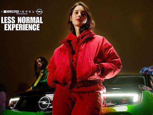 Для вывода на рынок новой Opel Mokka пройдет виртуальная вечеринка - Opel