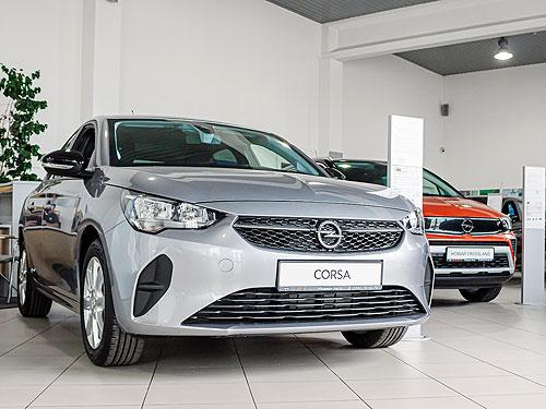 В Ивано-Франковске начал работу первый дилер Opel