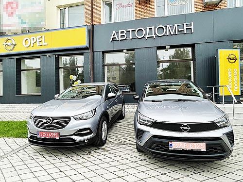 В Николаеве открылся новый дилер Opel