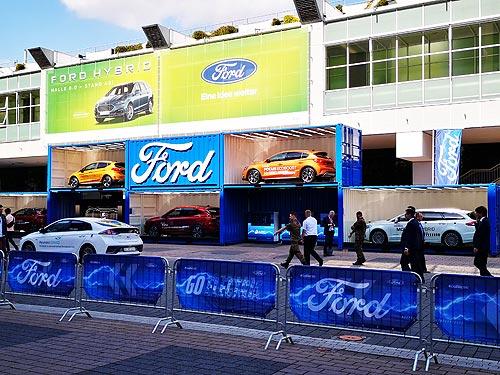 Новинки Ford на автосалоне во Франкфурте: Положительный заряд