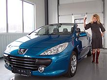Б-у автомобили с пробегом стали доступны в лизинг - лизинг