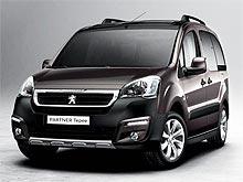 Peugeot Partner и Peugeot Partner Tepee обновились - Peugeot