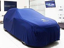 В Житомире открыта вакансия официального дилера Peugeot - Peugeot