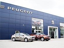 PEUGEOT открыл три новых дилерских центра в Украине