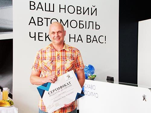 Назван победитель акции «Открывай Европу с PEUGEOT» - PEUGEOT