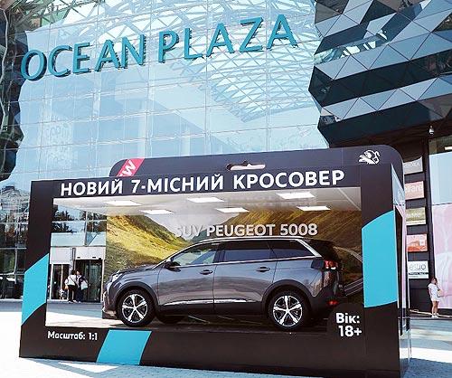 В Киеве установили арт-инсталляцию нового 7-местного SUV PEUGEOT 5008