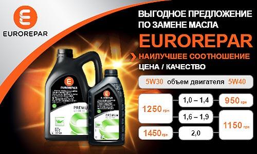 Владельцы PEUGEOT и CITROEN могут выгодно и по фиксированной цене заменить масло