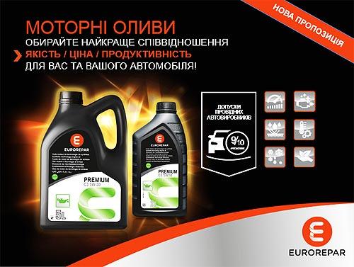 Сервисная акция для PEUGEOT и CITROEN: замена масла на авторизованной СТО – от 1000 грн.