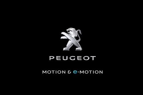 Как поменяется PEUGEOT? Электрификация бренда и новый слоган