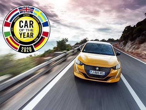 Назван Автомобиль Года 2020 в Европе