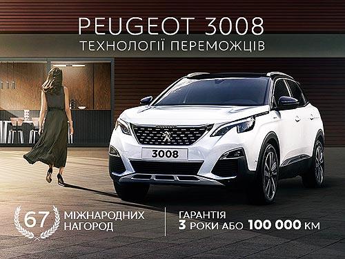 Кроссовер PEUGEOT 3008 получил уже 67 наград