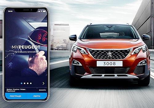 Цифровой мир Peugeot в Украине: создать и купить автомобиль Peugeot теперь можно online