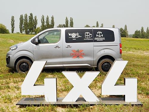 Проверяем возможности Dangel 4x4 на бездорожье: Peugeot Traveller 4x4, Citroen Jumper и Peugeot Partner 4x4