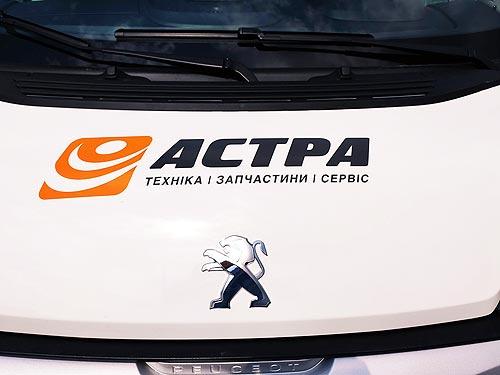 Компания Астра закупила всю линейку коммерческих автомобилей PEUGEOT - PEUGEOT