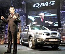 Renault Samsung представил кроссовер SM5 -