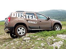 Тест-драйв: Первый «бой» Renault Duster в Украине - Renault