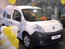 В салоне Renault АИС Автокрай вручили Renault Kangoo победителю акции