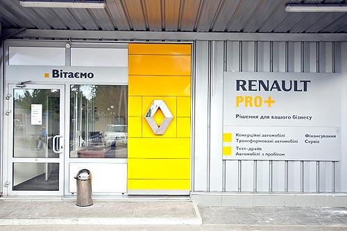 Дилер Renault АИС Автокрай празднует 5-ти летие - Renault